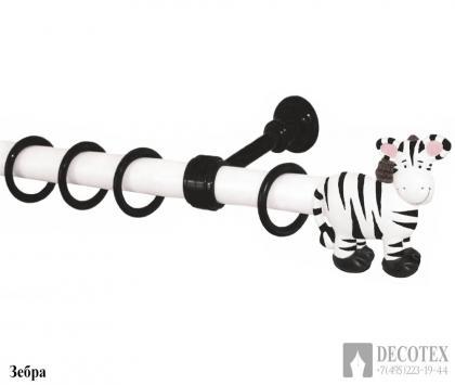 Карниз круглый детский. Цвет белый-черный, наконечник зебра