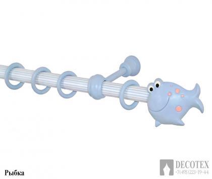 Карниз круглый детский. Цвет бело-голубой, наконечник рыбка